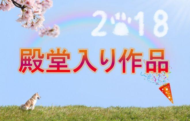 初心者必見!ジャンル別の殿堂入りVRエロ動画 2018年最新版