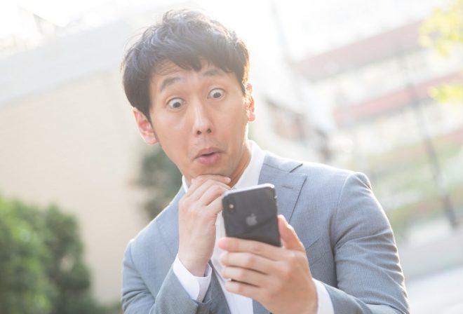 「TOKYOMotion」の動画ダウンロード&保存など最エロな使い方