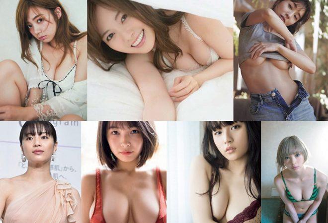 巨乳の芸能人ランキングベスト50!女優・グラビア・アイドル「画像付き」
