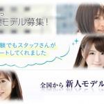 【最新】マークスジャパン・ファイブプロ・バルドの評判や求人情報