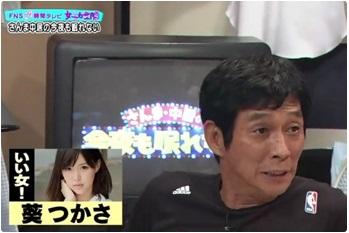 エイトマン所属「葵つかさ」27時間テレビ