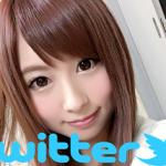 現役AV女優のTwitterフォロワー数!ランキング5
