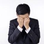 違法金融業者「ソフト闇金」の取り立て被害から身を守る方法