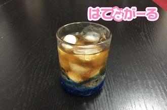 美甘麗茶 アイスティー