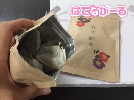 美甘麗茶 参考画像⑤