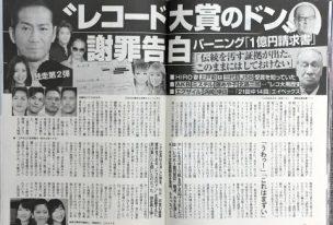 「レコ大賞1億円買収疑惑」でEXILE解散か?
