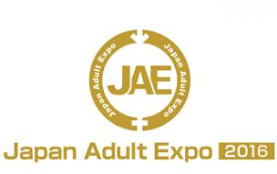 JAE2016・JAE