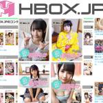 HBOXのアダルトVR動画で「佳苗るか」の作品が超人気!